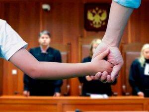 иск в суд об установлении отцовства
