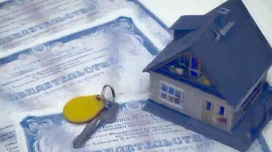 Право собственности на квартиру по наследству